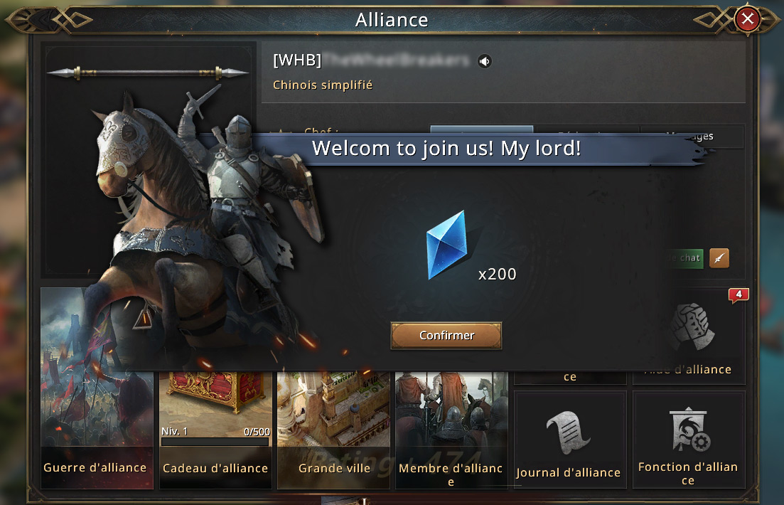 Bienvenue dans l'alliance