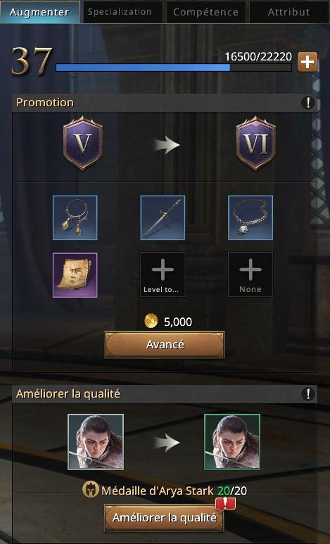 Amélioration de la qualité d'Arya