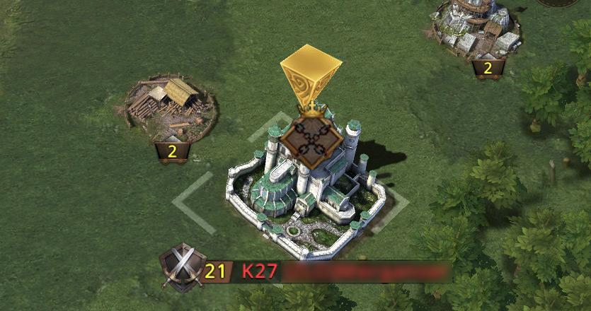 Château d'u autre royaume
