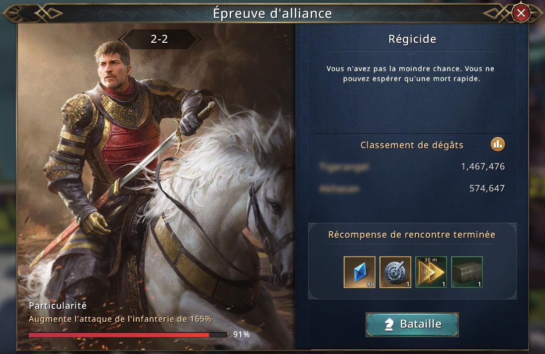 Épreuves d'alliance - Régicide