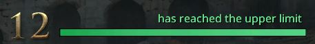 Limite supérieure atteinte