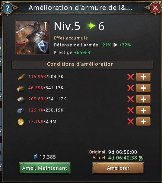 Recherche Amélioration d'Armure de l'Armée