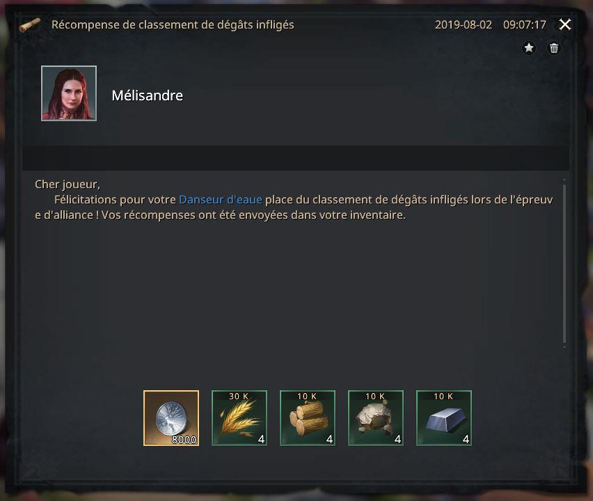 Récompense de classement aux épreuves d'alliance