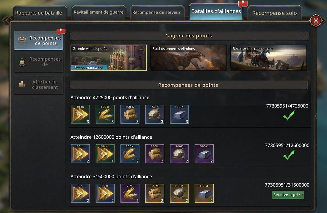 Récompenses aux batailles d'alliance