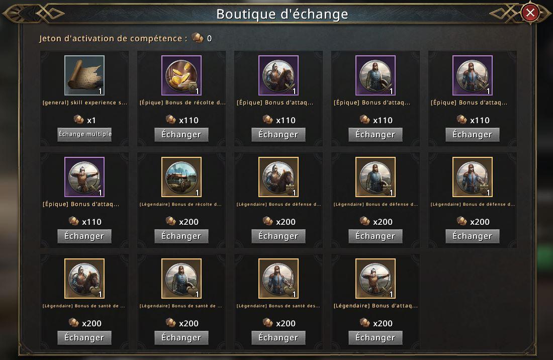 Boutique d'échange