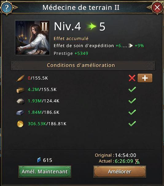 Médecine II vers niveau 5
