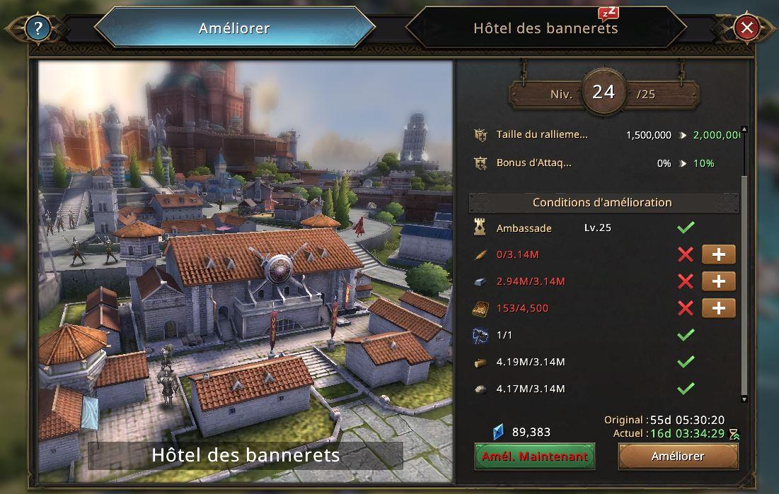 Evolution de l'hôtel des bannerets vers le niveau 25
