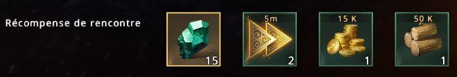 Récompenses de l'expédition ultime