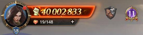 Lord niveau 58 avec 40 002 833 de prestige