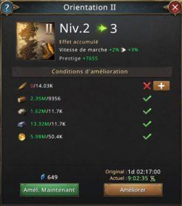 Recherche orientation vers le niveau 3