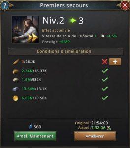 Recherche premiers secours vers niveau 3
