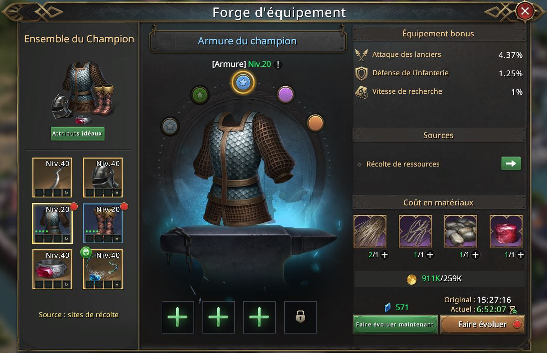 Evolcution de l'armure du champion