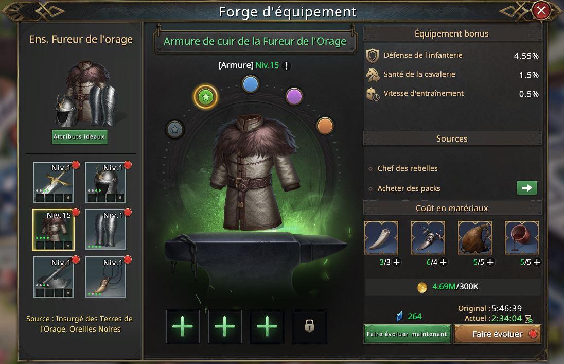 Evolution de l'armure de la Fureur de l'Orage