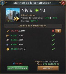 Recherche maîtrise de la construction