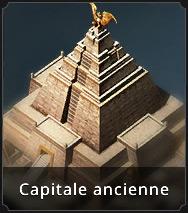 Capitale ancienne