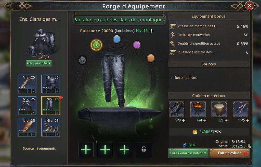 Evoluton du pantalon en cuir du clan des montagnes