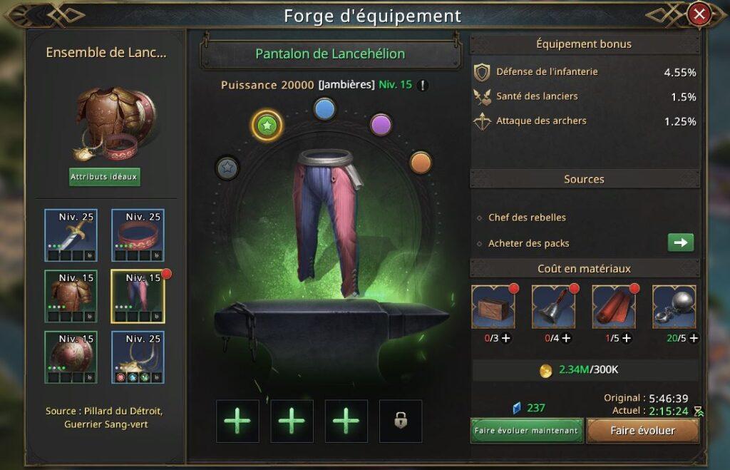 Evolution du pantalon de Lancehelion
