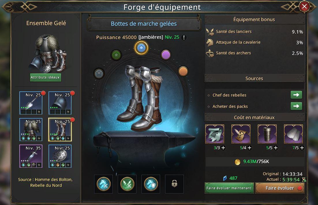 Evolution des bottes de marche gelées
